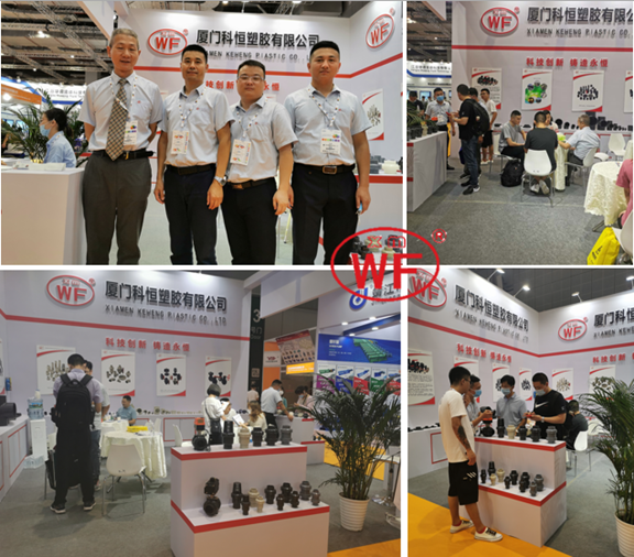 Our company participated in the 9th FLOWTECH CHINA (Shanghai) Exhibition