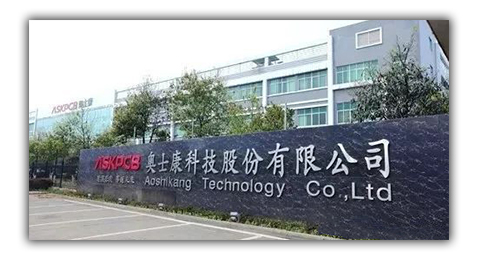 Aoshikang Technology Co., Ltd