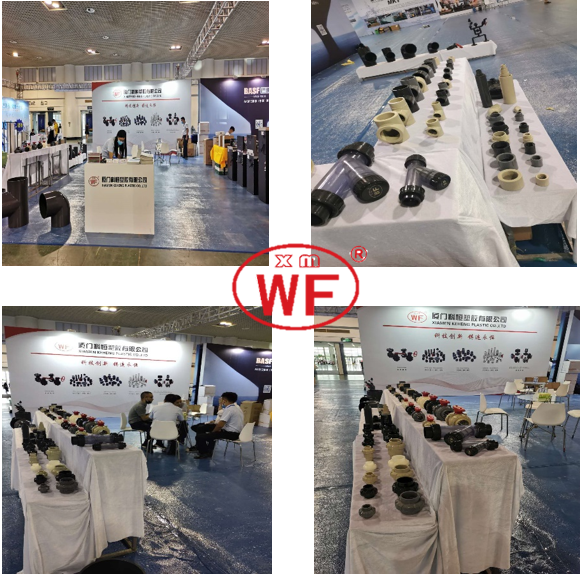 Our company participated in the 3rd Xiamen Water Show