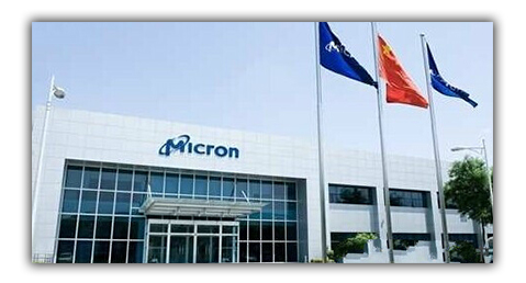 Micron Semiconductor (Xi 'an) Co., LTD