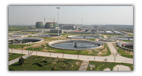 Xi'an Fifth Sewage Treatment Plant