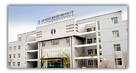 Qinghai Ruihe Aluminium Foil Co., LTD
