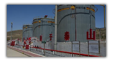 Changqing No. 8 Oil Production joint station