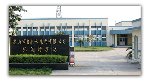 Kunshan Water Supply Group Co., Ltd