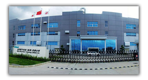 Shirai Electronics Technology (Zhuhai) Ltd